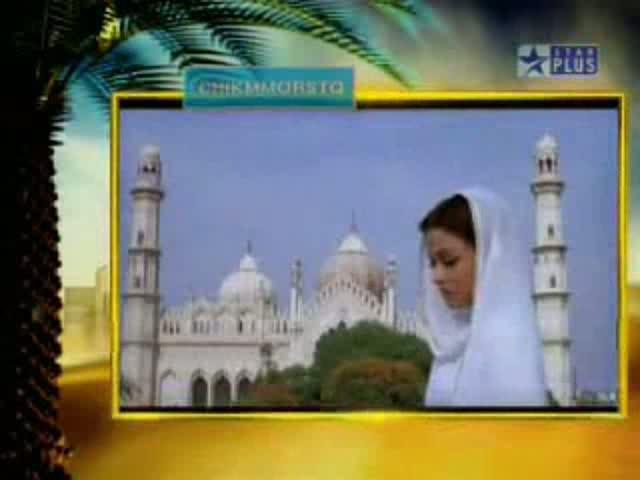 2006 IIFA Awards - Umrao Jaan (Teaser)